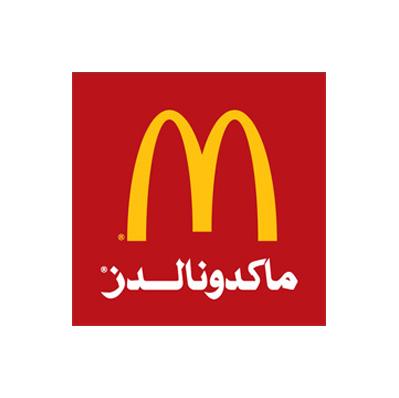 شركة ماكدونالدز السعودية تعلن عن فتح باب التوظيف على 400 وظيفة جديدة 2359
