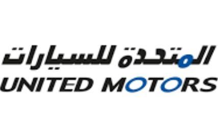 وظائف إدارية نسائية وللرجال في الشركة المتحدة للسيارات 2364