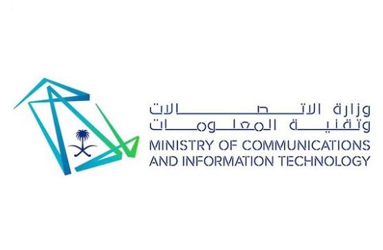 وزارة الاتصالات وتقنية المعلومات تعلن عن ثلاث برامج تدريبية للرجال والنساء 237