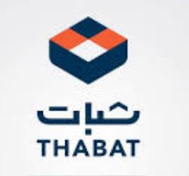 شركة ثبات thabaat توفر وظائف إدارية نسائية وللرجال  2389