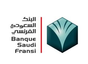 وظائف إدارية نسائية وللرجال في البنك السعودي الفرنسي Banque Saudi Fransi 2391