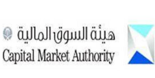 وظائف إدارية بمجال المشتريات والعقود تعلن عنها هيئة السوق المالية 2393