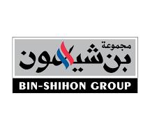 وظائف لحملة الثانوية وما فوق للنساء والرجال في مجموعة بن شيهون 2452