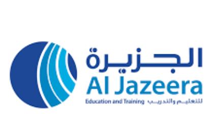 وظائف مدربي حاسب آلي للنساء والرجال في أكاديمية الجزيرة للتعليم والتدريب 2454