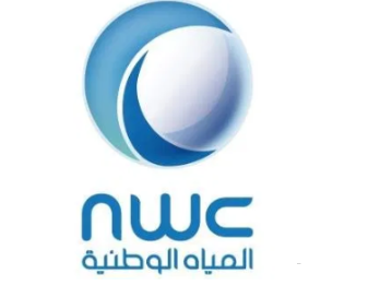4 وظائف جديدة في شركة المياه الوطنية في الرياض 2536