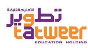 وظائف إدارية وبمجال التربية تعلن عنها شركة تطوير التعليم  2545