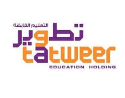 وظائف إدارية ومتنوعة للنساء والرجال في شركة تطوير التعليم القابضة 2548