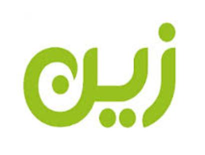وظائف إدارية وهندسية للنساء والرجال في شركة زين السعودية 2553