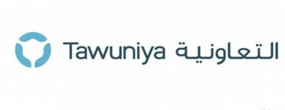 وظائف جديدة بمجال المراجعة الطبية في شركة التعاونية للتأمين في الرياض 2556