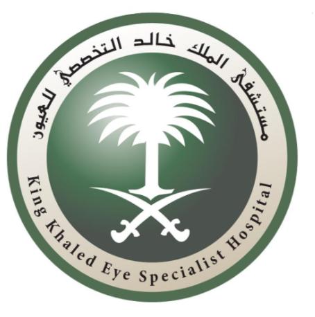 وظائف إدارية للنساء والرجال في مستشفى الملك خالد التخصصي للعيون 2558
