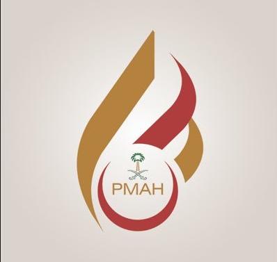 وظائف جديدة في مستشفى الأمير محمد بن عبد العزيز 2633