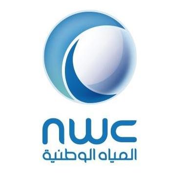 6 وظائف بدوام جزئي برواتب محفزة في شركة المياه الوطنية 2710