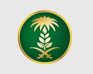 75 وظيفة جديدة في وزارة البية والمياه والزراعة 2715