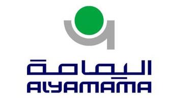 وظائف حراسة أمن تعلن عنها شركة اليمامة AL-Yamama في الخبر 2733