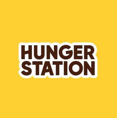وظائف للنساء والرجال تعلن عنها شركة هنقرستيشن HungerStation 2830
