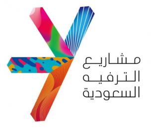 وظائف إدارية بمجال التدقيق الداخلي للنساء والرجال في مشاريع الترفيه السعودية 3265