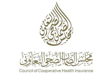 وظائف بمجال الحوكمة الرقمية يوفرها مجلس الضمان الصحي التعاوني 3266