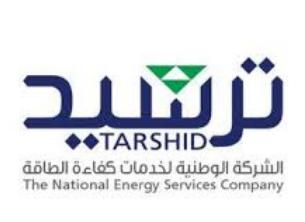 وظائف قانونية للنساء والرجال تعلن عنها الشركة الوطنية لخدمات كفاءة الطاقة 3274