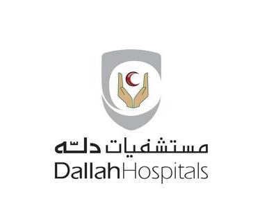 وظائف سكرتارية للنساء والرجال في مستشفى دله في الرياض  3321