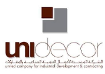 وظائف إدارية براتب 4000 في الشركة المتحدة لأعمال التنمية الصناعية والمقاولات 3341