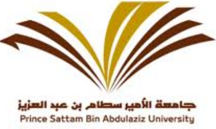 الباحة - دورة تدريبية عن بعد للنساء والرجال في جامعة الأمير سطام 3348