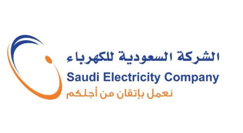 وظائف مالية جديدة في الشركة السعودية للكهرباء 336