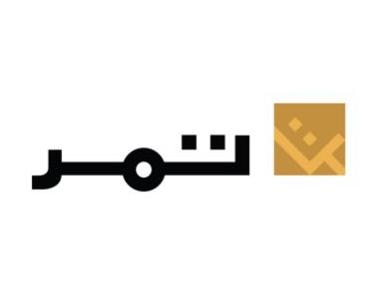 وظائف تقنية للنساء والرجال في مجموعة تمر في جدة 3364
