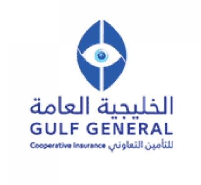 وظائف تقنية جديدة تعلن عنها الشركة الخليجية العامة للتأمين التعاوني 3375