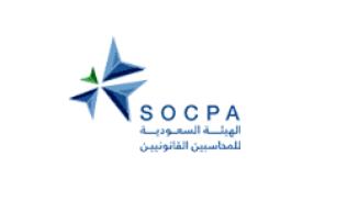 وظائف إدارية وتقنية للنساء والرجال في الهيئة السعودية للمحاسبين القانونيين 3422
