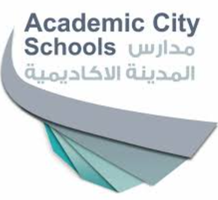 وظائف نسائية تعليمية وإدارية في مدارس المدينة الأكاديمية في الرياض