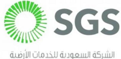 3 وظائف إدارية وتقنية نسائية وللرجال في الشركة السعودية للخدمات الأرضية 3503