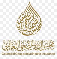 وظائف إدارية للنساء والرجال متوفرة في مجلس الضمان الصحي التعاوني 3504