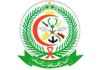 وظائف جديدة للنساء والرجال يعلن عنها مستشفى الملك فهد للقوات المسلحة 3506