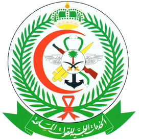مستشفى القوات المسلحة يعلن عن وظائف إدارية جديدة 3518