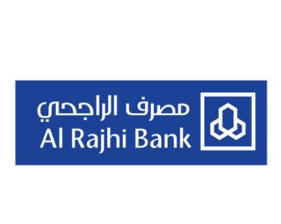 وظائف إدارية جديدة يعلن عنها مصرف الراجحي في الرياض 3521