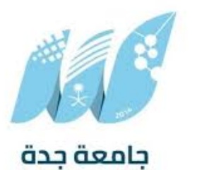 دورات تدريبية مجانية عن بعد لطلاب الثالث الثانوي في جامعة جدة 374