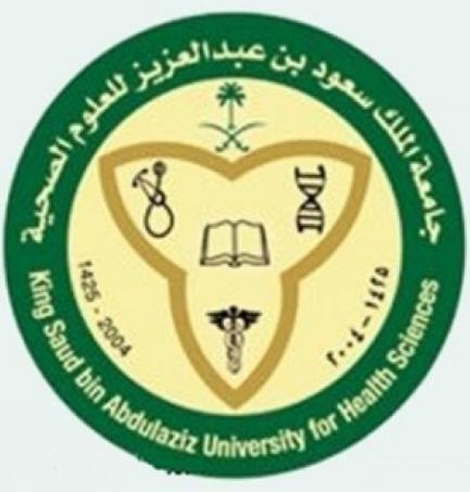 وظائف لحملة الثانوية وما فوق إدارية في جامعة الملك سعود بن عبد العزيز للعلوم الصحية 3911