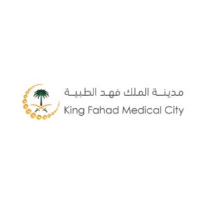 مدينة الملك فهد الطبية تعلن عن توفر وظيفة فنية شاغرة لحملة الدبلوم في الرياض 4118