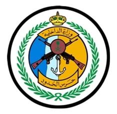 وظائف إدارية للنساء والرجال بدوام جزئي في شركة محمد عبد الله الروضان وشركاه المحدودة 4119