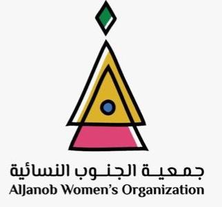 وظائف نسائية إدارية تعلن عنه جامعة الجنوب النسائية 4122
