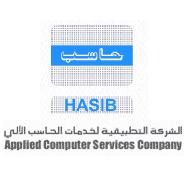 وظائف إدارية وتقنية للنساء والرجال تعلن عنها الشركة التطبيقية لخدمات الحاسب الآلي 4184