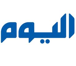 وظائف إدارية بمجال المحاسبة تعلن عنها دار اليوم للصحافة والطباعة 4227