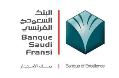 وظائف لحملة الثانوية وما فوق يعلن عنها البنك السعودي الفرنسي في الرياض 4239