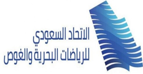 وظائف إدارية للنساء والرجال في الاتحاد السعودي للرياضات البحرية والغوص 4289