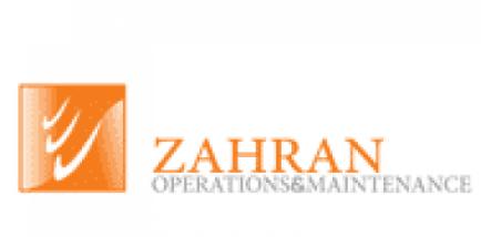 30 وظيفة نسائية وللرجال بعدة مجالات بكافة مدن المملكة في شركة زهران للصيانة والتشغيل 4295