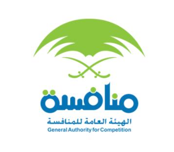 وظائف إدارية جديدة في الهيئة العامة للمنافسة في الرياض 4297