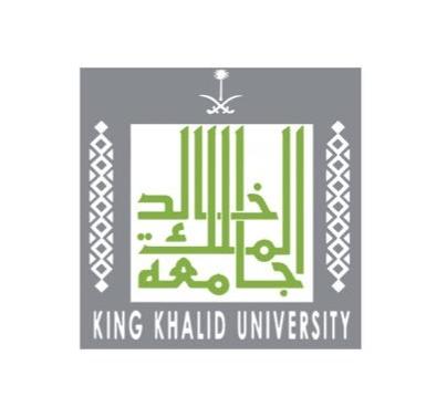 17 دورة تدريبية إلكترونية (عن بعد) بمختلف التخصصات في جامعة الملك خالد 4298