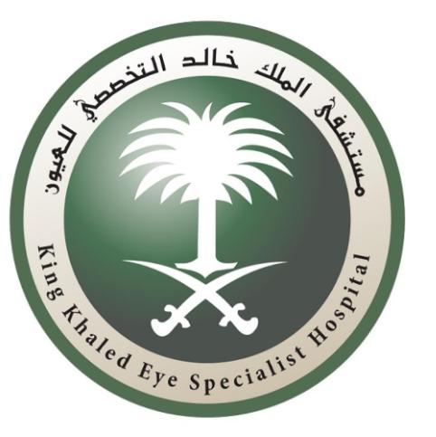 وظائف إدارية في مستشفى الملك خالد التخصصي للعيون 432