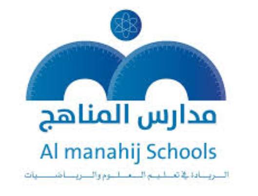 وظائف إدارية وتعليمية جديدة في مدارس المناهج الأهلية في الرياض 4357