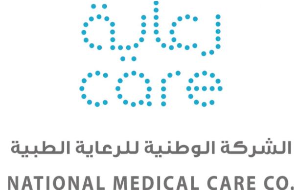 15 وظيفة إدارية وصحية نسائية ورجالية في الشركة الوطنية للرعاية الطبية 4360